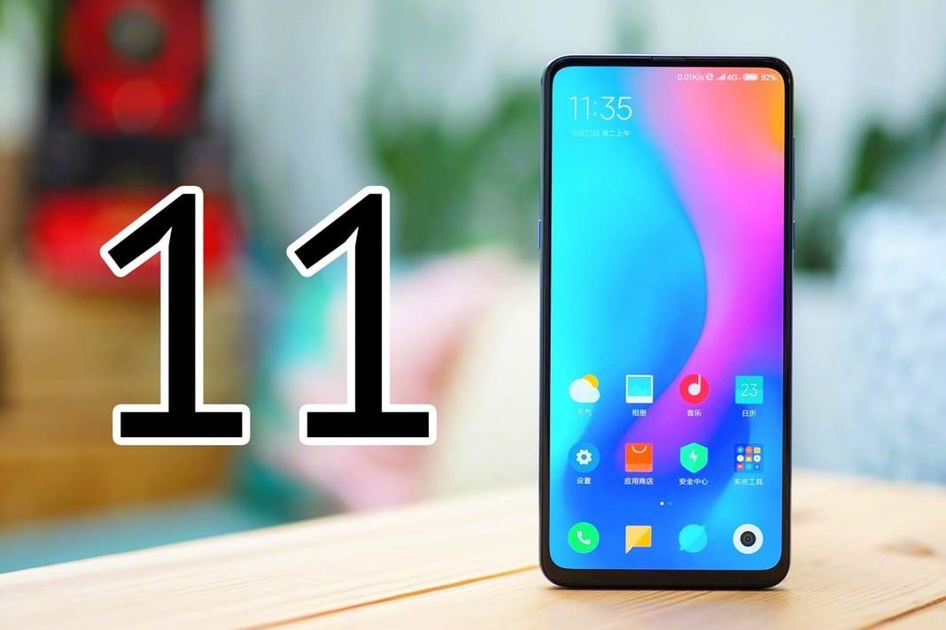 Список смартфонов Xiaomi и Redmi, которые не обновятся до прошивки MIUI 11