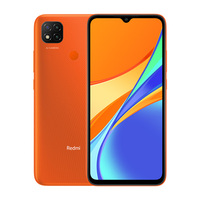 Xiaomi Redmi 9C NFC 3/64GB Orange/Оранжевый Global Version